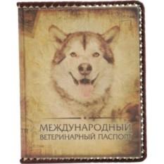 Обложка для ветеринарного паспорта Маламут