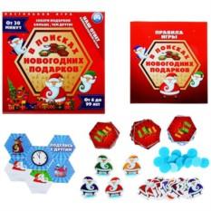 Новогодняя игра «В поисках Новогодних подарков»