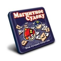 Магнитная игра Судоку