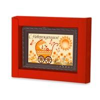 Шоколадная открытка С Новорожденным! Солнышко