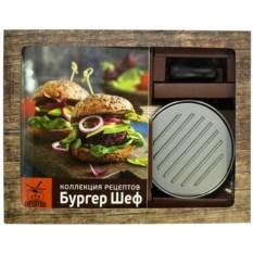 Набор для приготовления бургеров «Бургер Шеф»