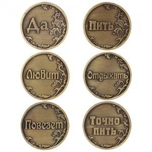 Набор монет «Принятие решений» (6 шт.)