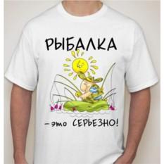 Мужская футболка Рыбалка