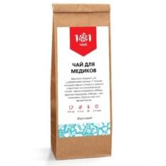 Чай для медиков (фруктовый), 50 г