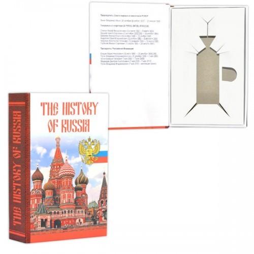 Книга-шкатулка The History of Russia
