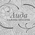 Подарочный сертификат «АИДА» на любой вид услуг (5000 руб.)