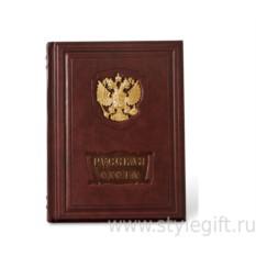 Книга Русская охота. Исторический очерк Н.Кутепова