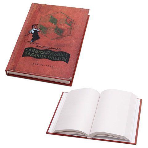 Блокнот для записей «Занимательные задачи»