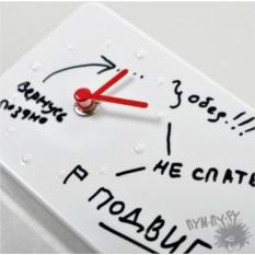 Часы для заметок маркером