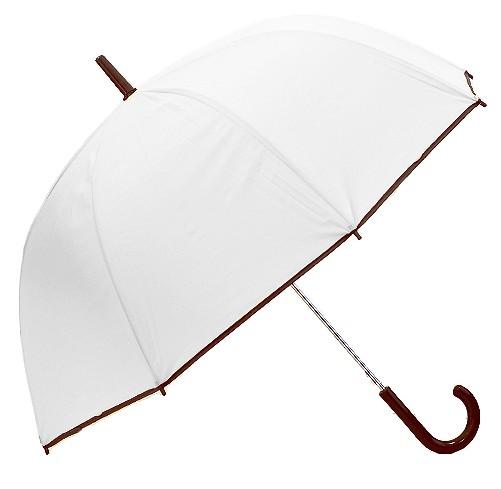 Белый зонт Скромность
