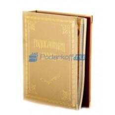 Родословная книга Балакрон золотая