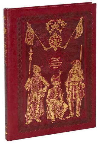 История одежды и вооружения российских войск, А.Висковатов