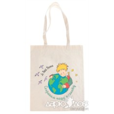 Эко-сумка Маленький Принц Сохраним Планету