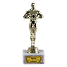 Подарочная статуэтка Оскар. Лучшему учителю