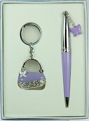 Женский подарочный набор Сумочка: ручка, брелок