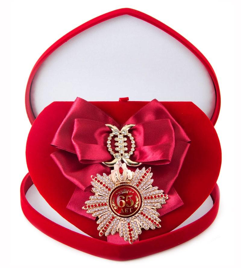 Большой Орден с малиновой лентой Юбилей 65
