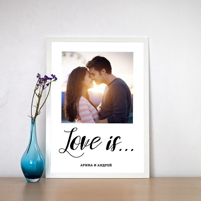 Постер Это любовь с фото