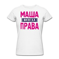 3510705305b06 Прикольные футболки для девушек. Фото и магазины где купить футболку ...