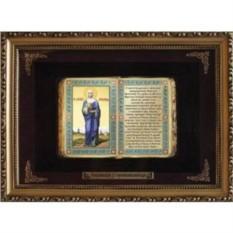 Православное панно Анастасия Узоразрешительница