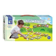 Детская игра Напольные паровозики Чей малыш?