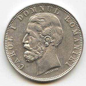 Монета «5 лей»