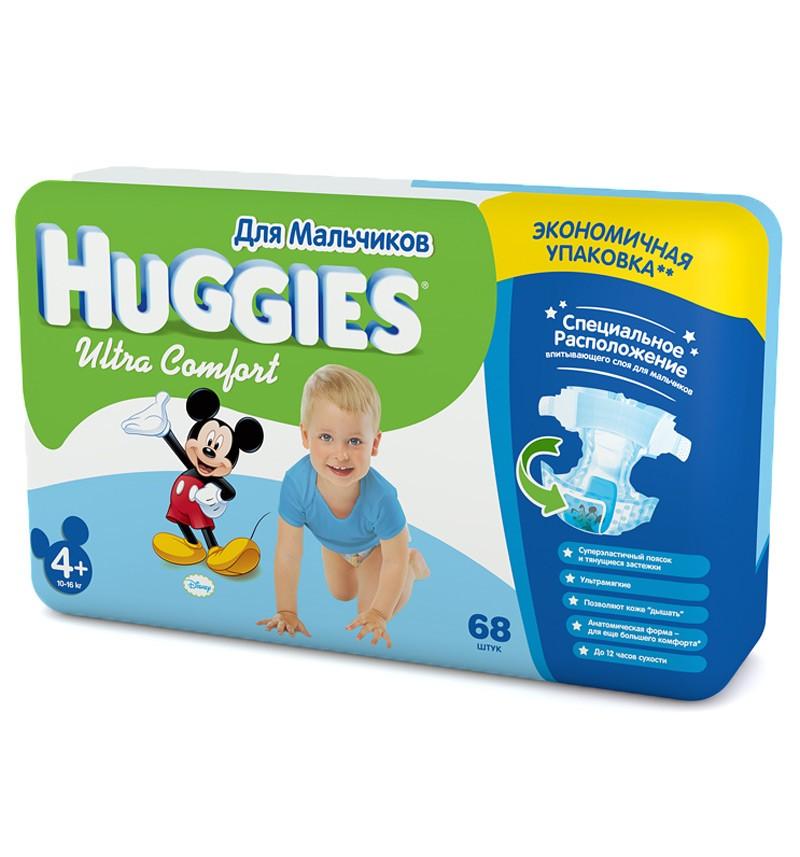 Подгузники Huggies Ultra Comfort Giga 4+ (10-16 кг) 68 шт.