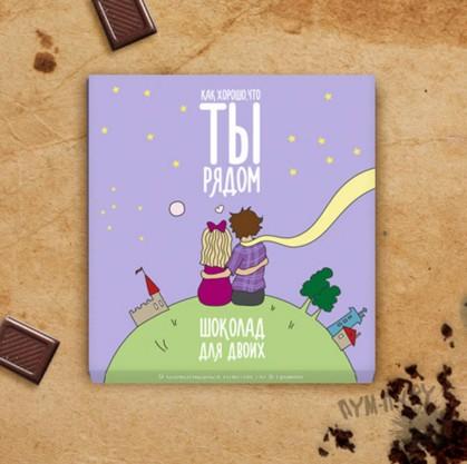 Шоколадный набор кватро Как хорошо