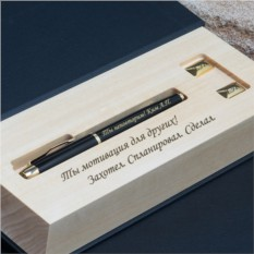 Подарочный набор: ручка Parker и запонки Джентльмен с гравировкой