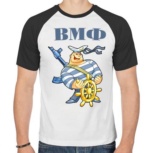Мужская футболка-реглан ВМФ
