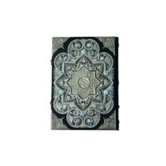 Издание «Коран на арабском языке с филигранью и топазами»