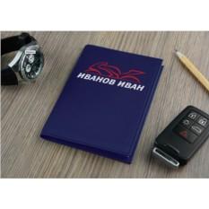 Темно-синяя обложка для авто-документов Спортбайк