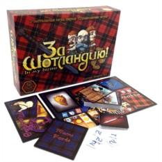 Настольная игра «За Шотландию»
