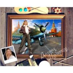 Портрет по фото Девушка и самолёт