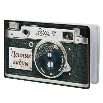 Визитница «Ценные кадры»