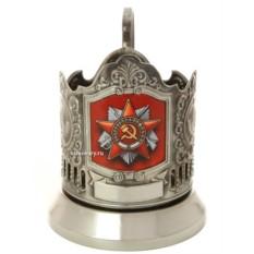 Никелированный подстаканник с термопечатью Орден Звезда