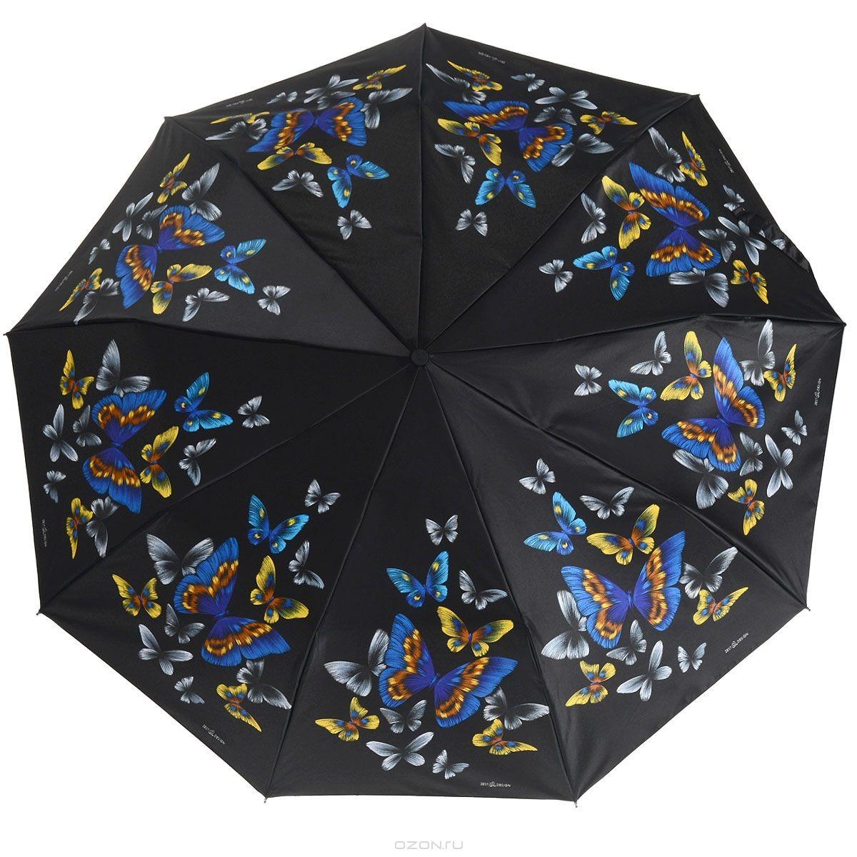 Зонт Zest, полный автомат, 3 сложения, черно-синий