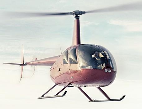 Экстремальный полёт на вертолете (30 минут)