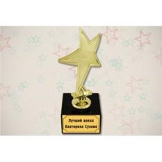 Статуэтка наградная Звезда