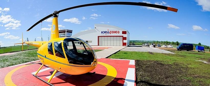 Экстремальный полёт на вертолете (20 минут)