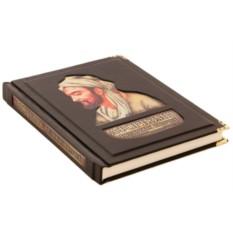 Подарочная книга в мешочке Афоризмы великих врачей
