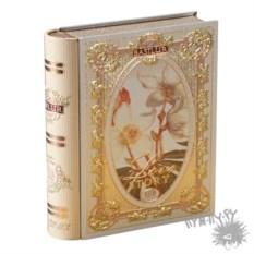 Подарочный набор Чайная книга Любви