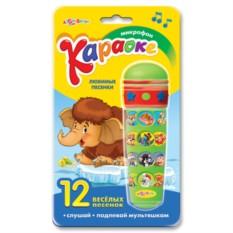 Детская игрушка-микрофон Караоке. Любимые песенки
