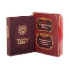 Родословная книга бордо в картонной коробке Художественная