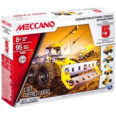 Конструктор-набор строительной техники (5 моделей) Meccano