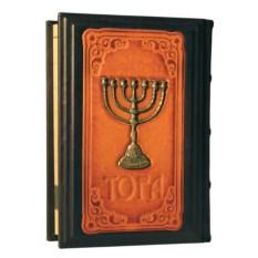 Книга «Тора с Гафтарот» на двух языках