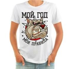 Мужская футболка с собакой Мой год – мои правила