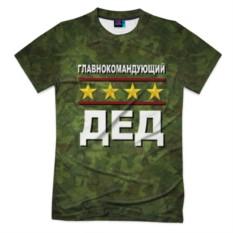 Мужская футболка 3D с полной запечаткой Главнокомандующий
