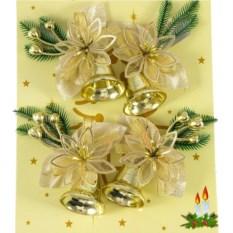 Набор новогодних колокольчиков Волшебный праздник (золото)