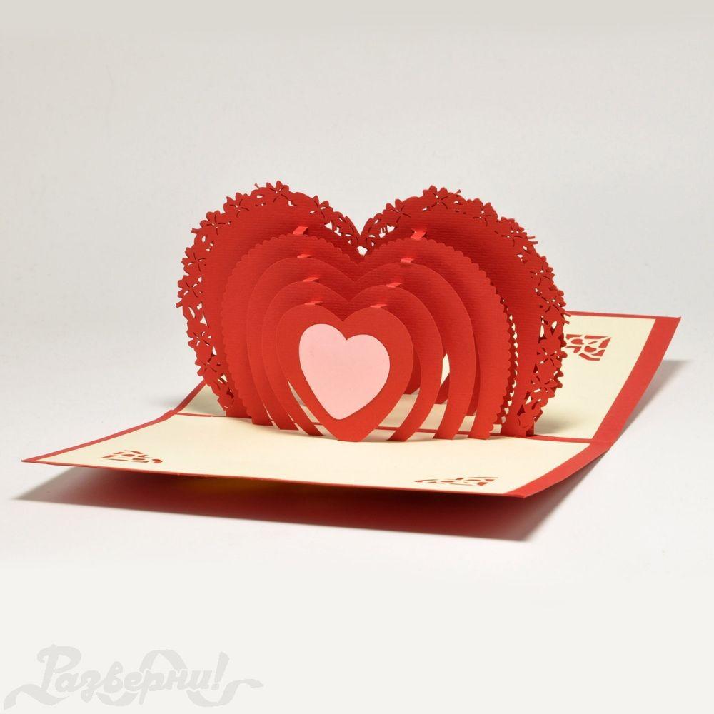 Анимационные открытки от всего сердца используем