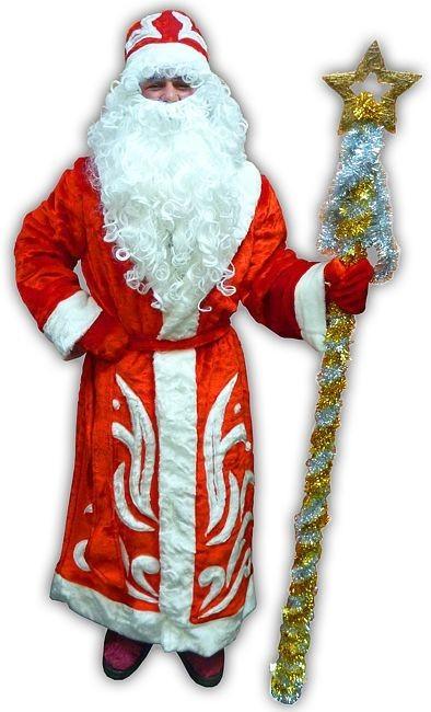 Костюм Дед Мороз, размер 52-54